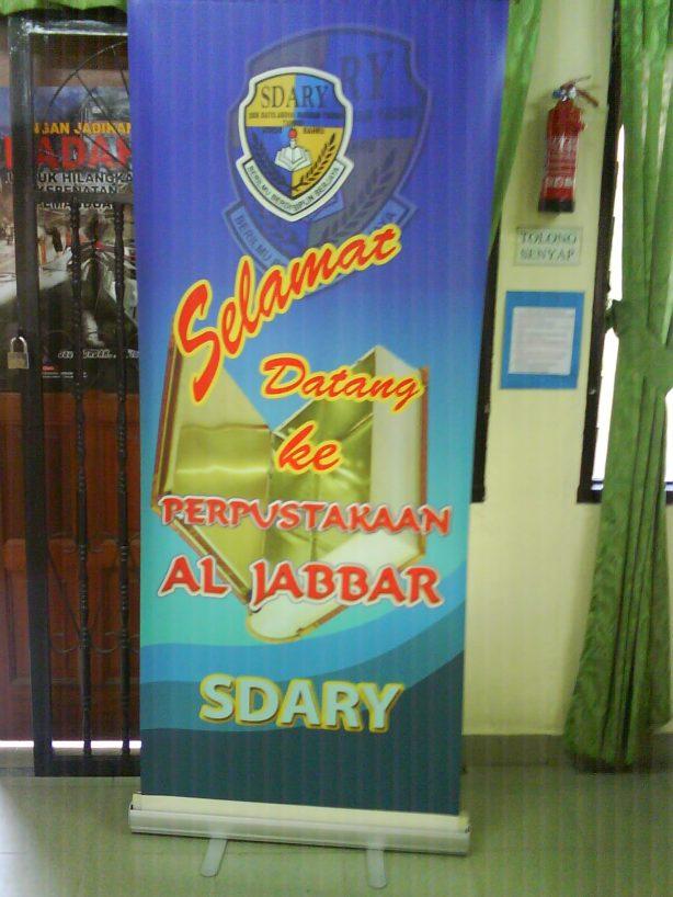 Selamat Datang Ke Perpustakaan Al Jabbar
